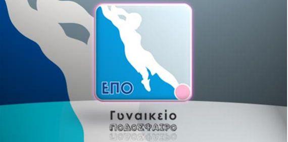 epo_gynakeio_podosfairo03