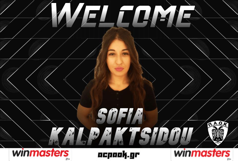 Welcome-Sofia-Kalpaktsidou