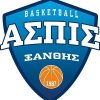 A.P.S._Aspida_Xanthis_Basketball_Logo