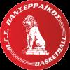 Panserraikos_Basketball_logo