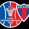Proteas_Voulas_B.C._Logo